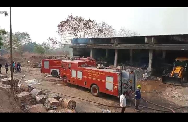 कुरकुंभ औद्योगिक वसाहत मधील सम्राट कंपणीला लागली आग